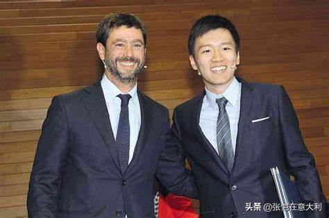 Andrea Agnelli e Stevan Zhang sono d'accordo