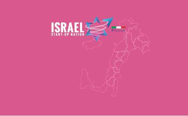 L'ISRAEL START UP NATION TEAM