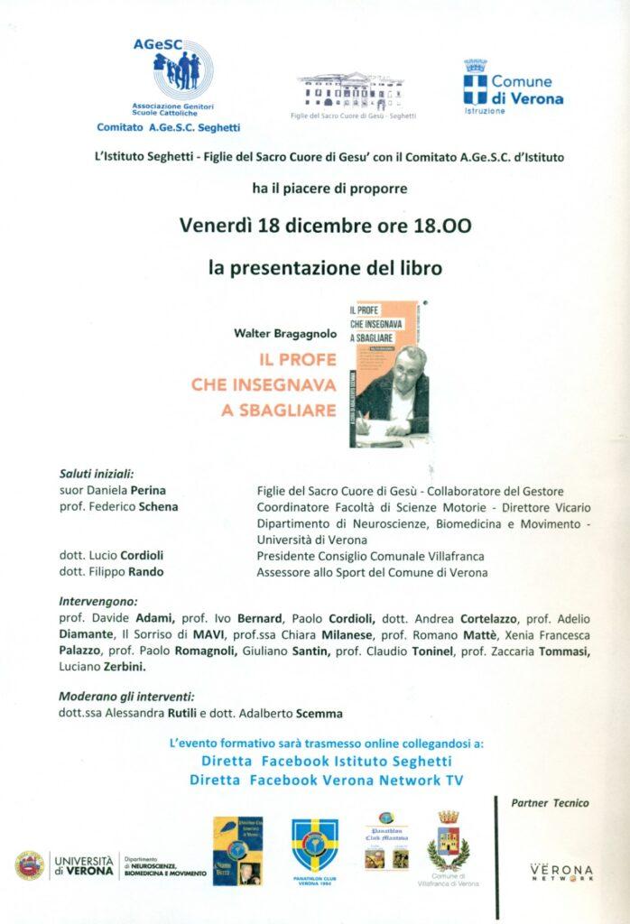 """""""Palestra Ginnastica e Ferrara – Calendario 2021"""", un anno con i ragazzi della PGF, per beneficenza e per la cultura del dono del sangue!"""